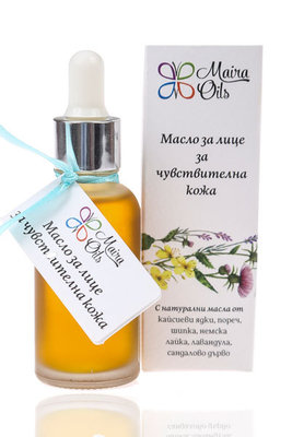 Face oil for sensitive skin